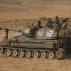 Semovente M109 dell'Esercito Israeliano